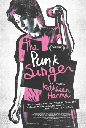 "SUSHI FILM CLUB ""The Punk Singer"""